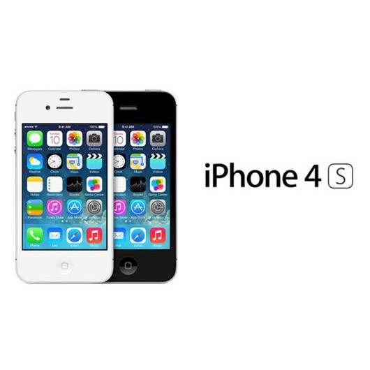 iPhone 4S Price in Malaysia, Specs & Review | TechNave