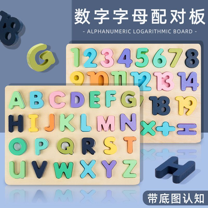3D Jigsaw Puzzle Alphabet & Number👶Kid Toy👶Montessori Learning