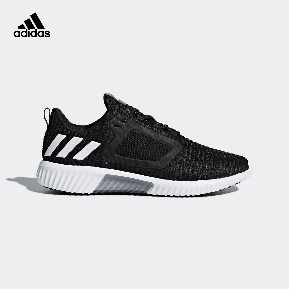 Details about CM7397 adidas Climacool Vent Men's Training Running Shoes