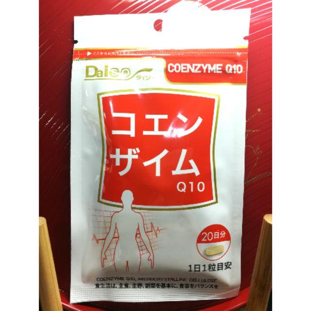 Daiso Coenzyme Q10 ไดโซะ โคเอ็นไซม์ คิ