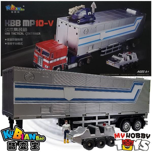 KBB Transport Trailer Container For MP10V G1 Optimus Prime Figure Voyager Size