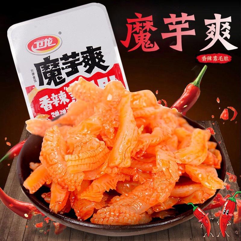 卫龙 魔芋爽 魔芋素毛肚 素毛肚 现货 18g 香辣 网红零食 小吃辣条 中国零食 爆款零食 抖音同款 休闲小吃 WeiLong Spicy Snack