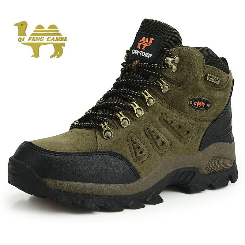 a2d93dbabb Camel Authentic Men's Outdoor Hiking Shoes Non-Slip Breathable Sport Shoes