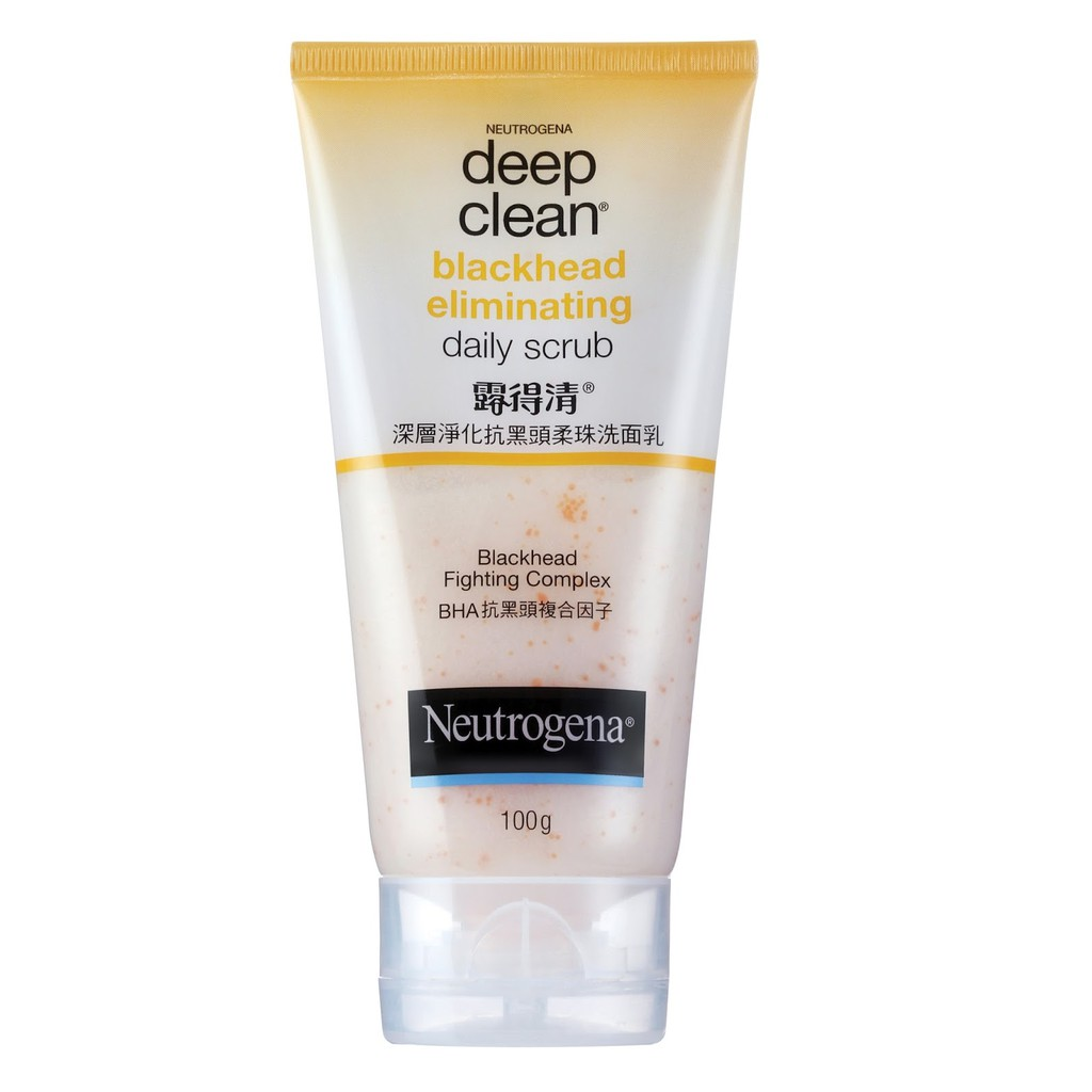 Image result for Neutrogena Deep Clean Blackhead Eliminating Daily Scrub