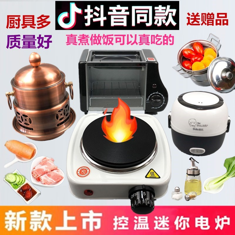 Goods In Stock Mini Kitchen Set Cooking Real Lying Japanese Food Play Small Utensils Quick Hand Shake Sound With Child Shopee Malaysia