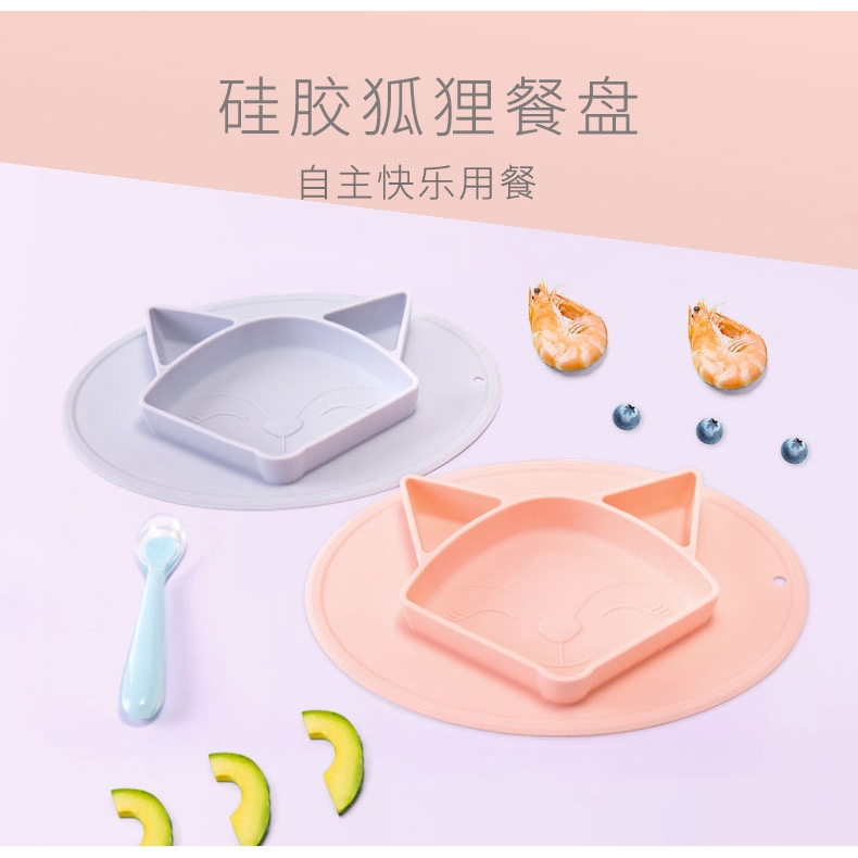 children's cartoon silica gel plate, sub grid suction cup, food grade silica gel to prevent overturning
