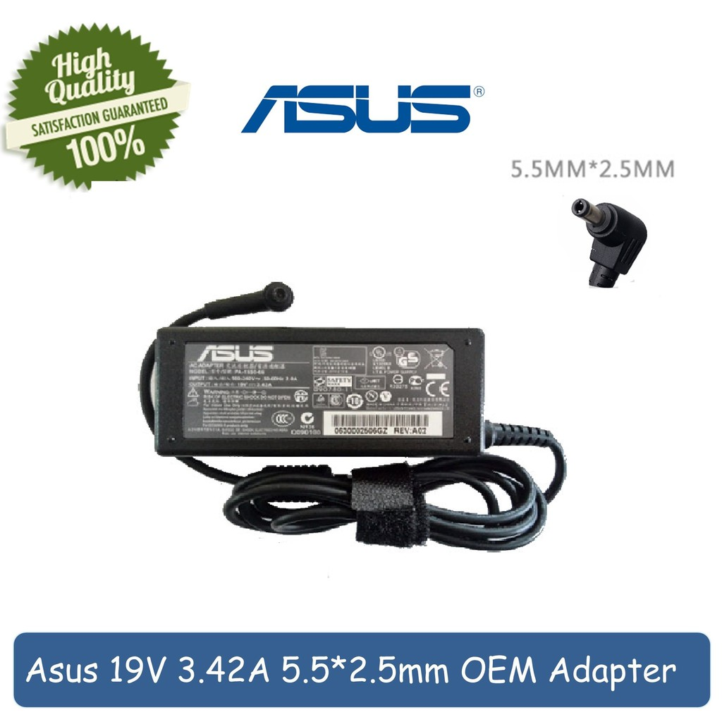 ASUS U82U USB CHARGER PLUS WINDOWS 7 DRIVERS DOWNLOAD (2019)
