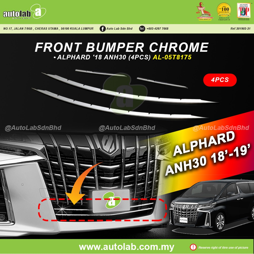 Front Bumper Chrome - Toyota Alphard ANH30 18'-19'