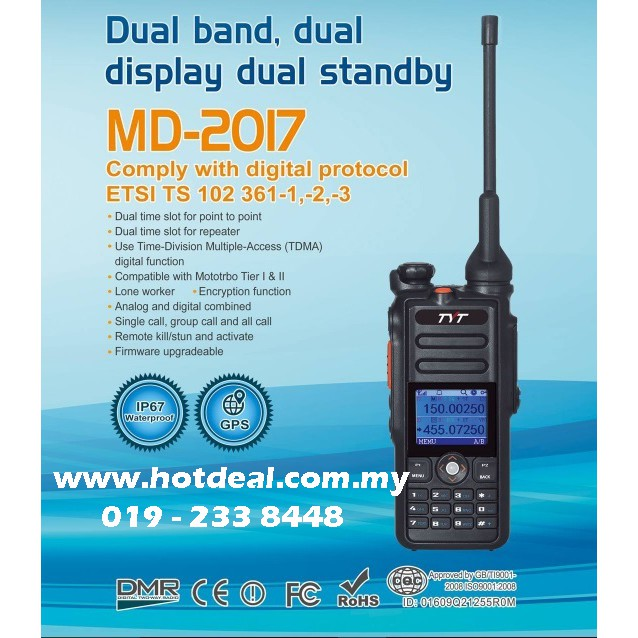 TYT md-2017 dmr dualband digital walkie talkie