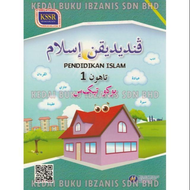 Buku Teks Pendidikan Islam Tahun 1 Shopee Malaysia