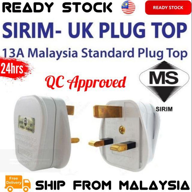 13A 250V 3 Pin Plug Top