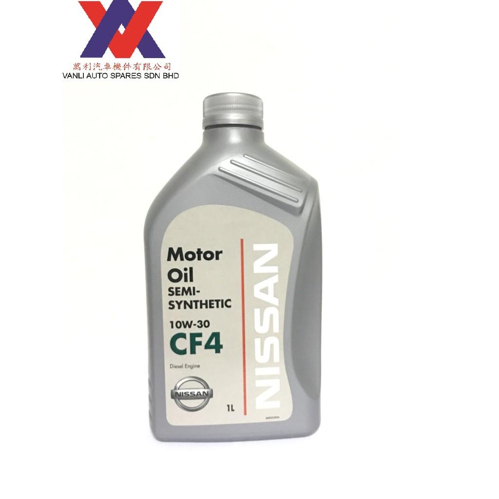 Nissan Semi Synthetic 10W30 Diesel Engine Oil 1L CF4