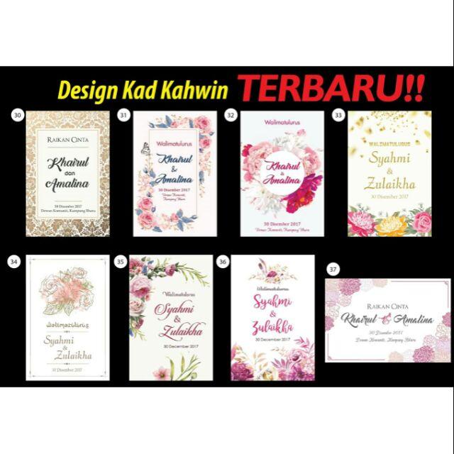 100pcs Kad Kahwin Poskad Shopee Malaysia