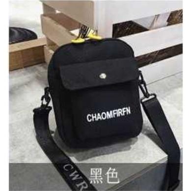 Korean Style Bag Girl's Messenger Shoulder Bag