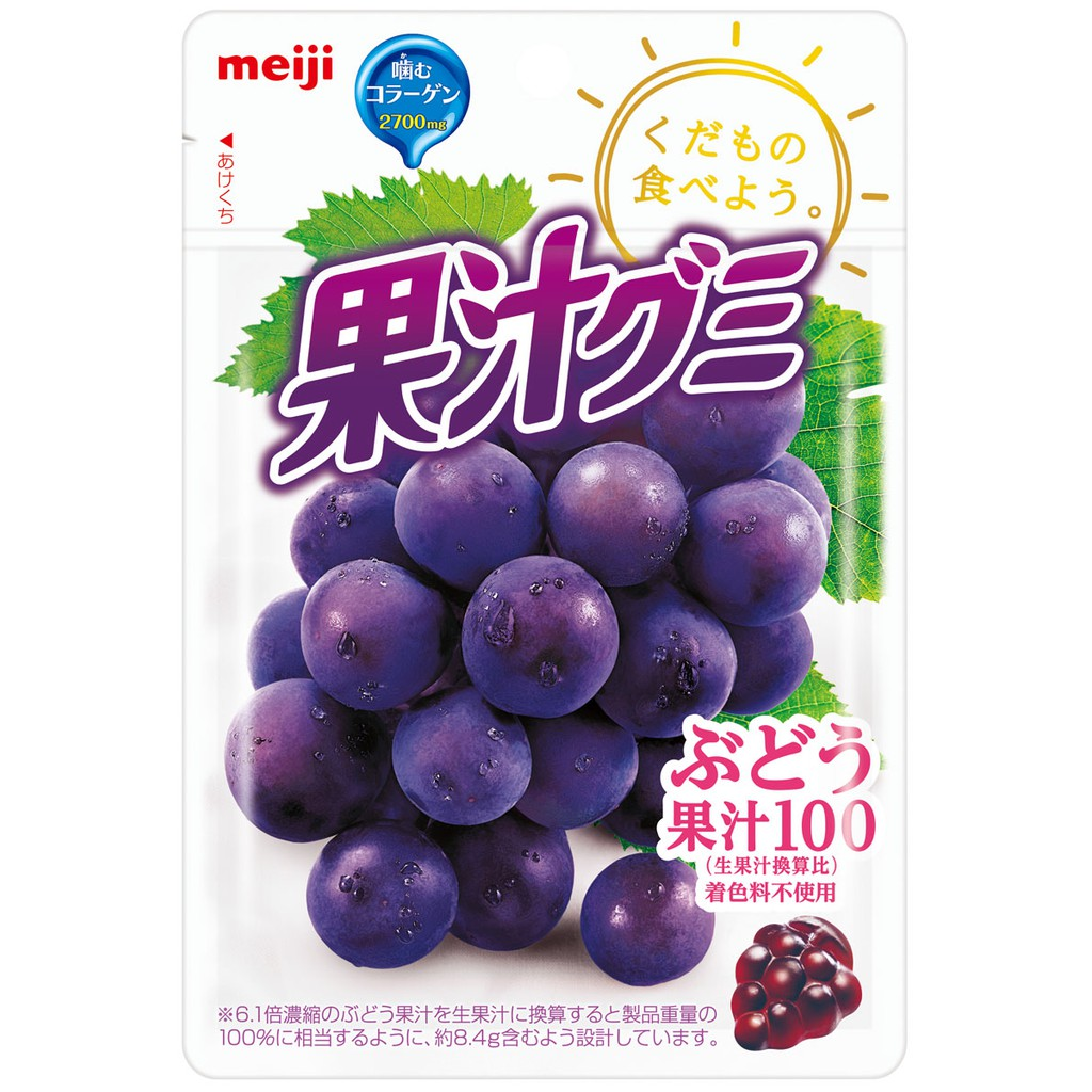 Meiji Gummy Candy Orange Or Grape Flavor Shopee Malaysia Uha Kororo Mix Flavour Strawberry And Muscat 6 Pack 40 G
