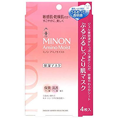 『Ready Stock』MINON Amino Moist Face Mask 4 Piece/Pack 【Japanese Local Products】