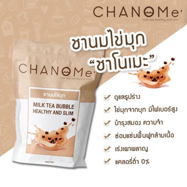 Chanome' ชานมไข่มุกลดน้