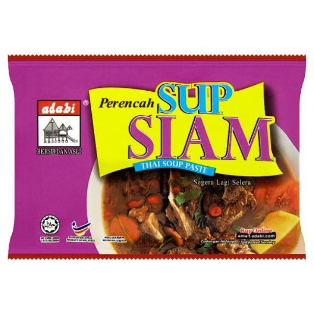Adabi Perencah Sup Siam 40g Thai Soup Paste Shopee Malaysia
