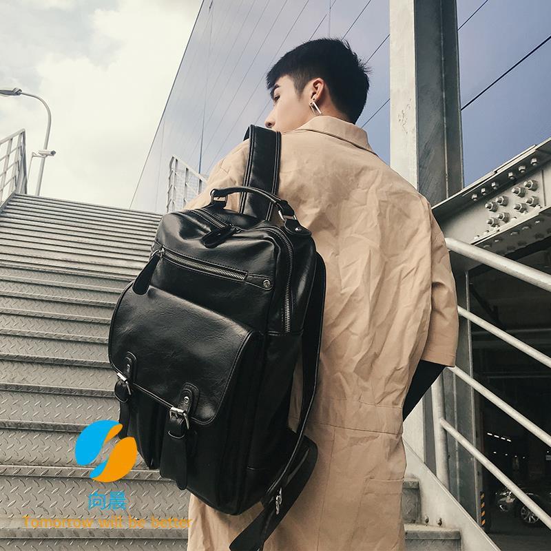 da490ce79e4a Men's Backpack Backpack Computer Bag Fashion Student Bag Travel Bag