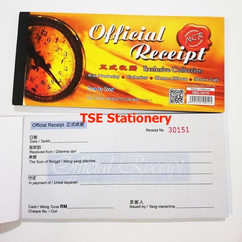 SBS 50 Sets x 2 Ply NCR Official Receipt Book / Buku Resit Rasmi / 正式收据 With Numbering sbs0010 sbs0012