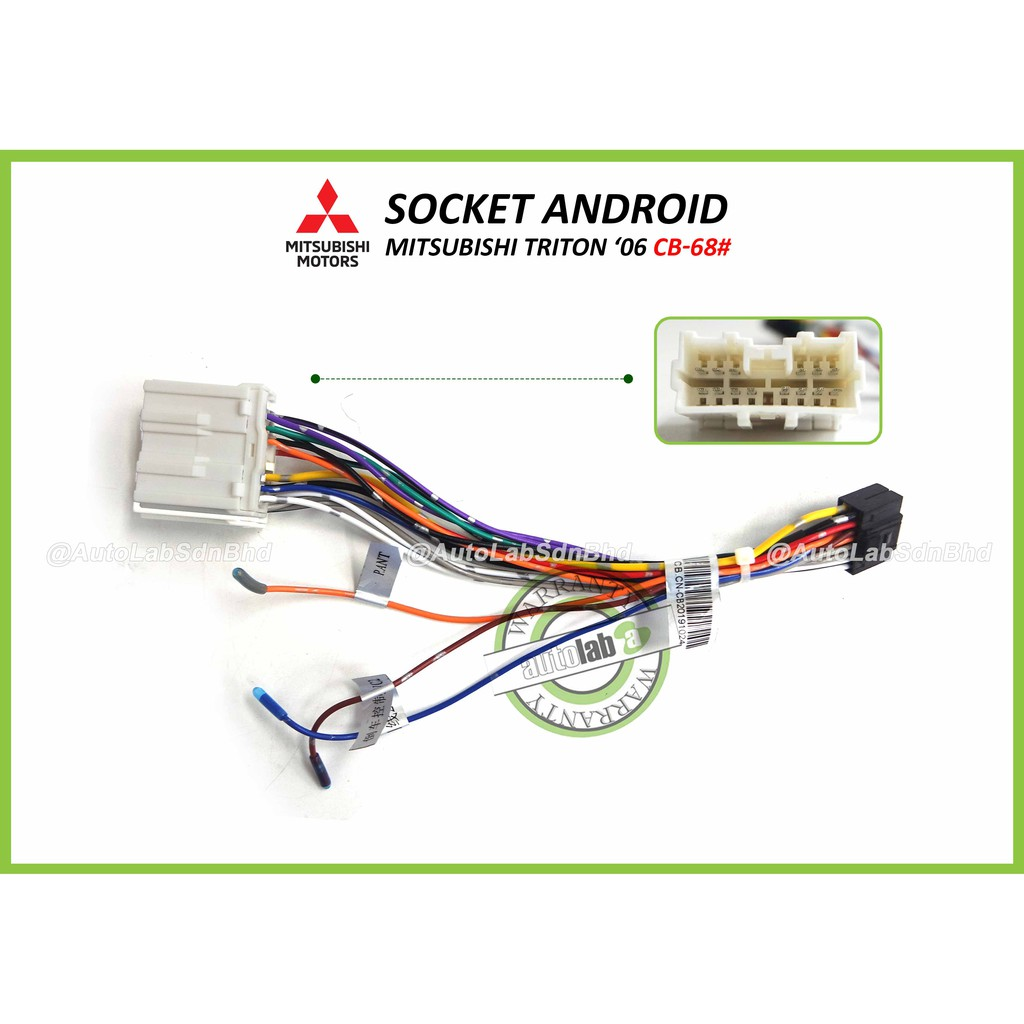 """Car Stereo Power Harness Socket Mitsubishi Triton 2006 For Android Player 9""""/10"""""""