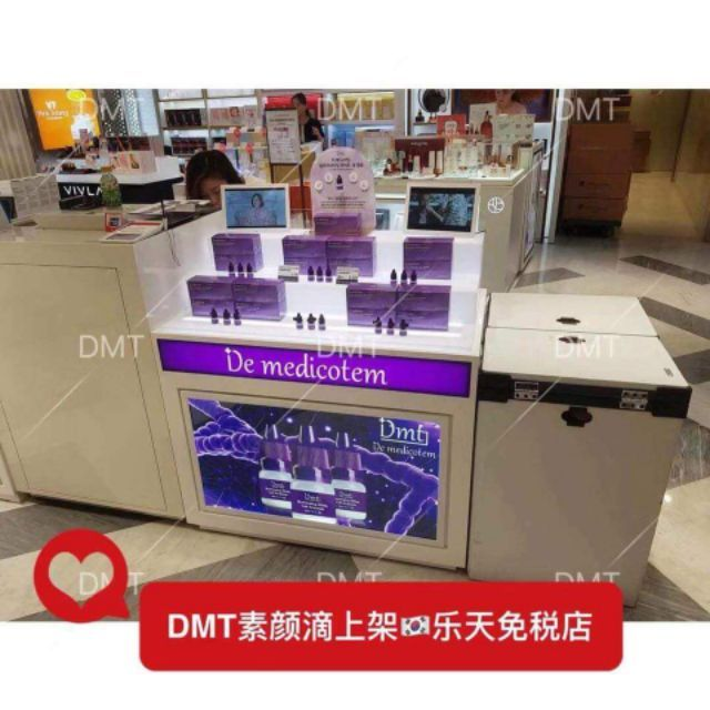 Restocked!!100% Authentic DMT KOREA 素颜滴 ready stock Special disc for Return  Customer