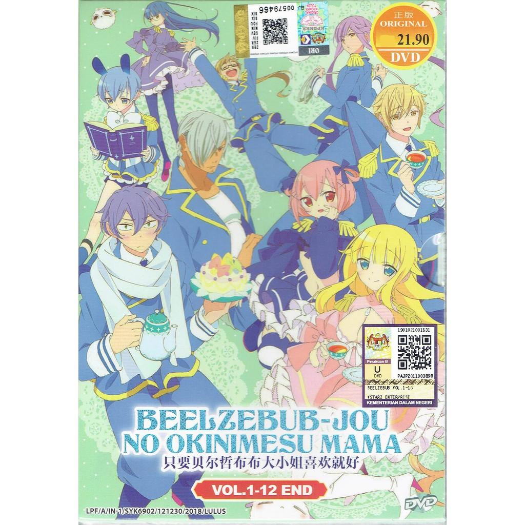 BEELZEBUB-JOU NO OKINIMESU MAMA - COMPLETE ANIME TV SERIES DVD (1-12 EPIS)
