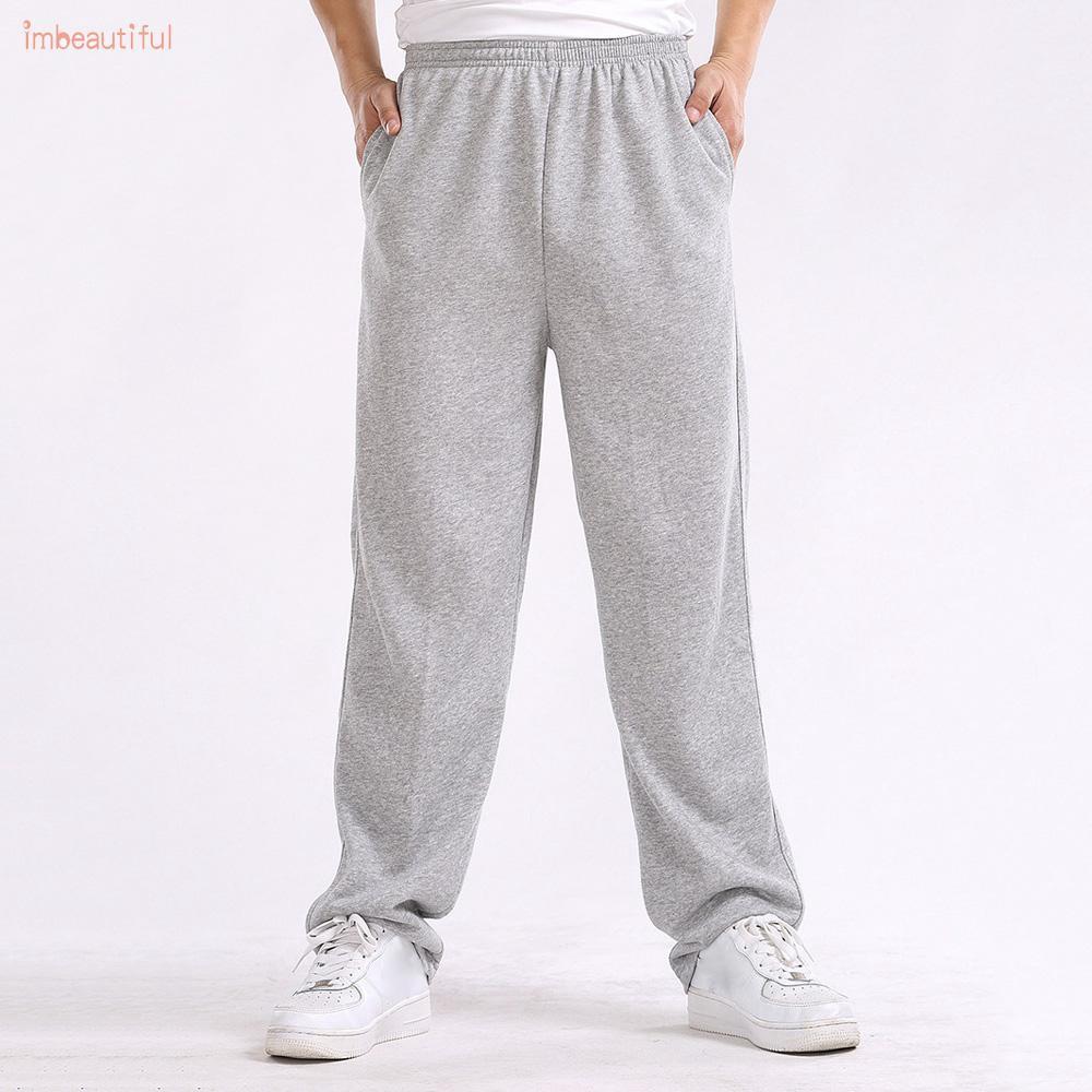 Drawstring Casual Pants Mens Jogger Dance Sportwear Sweatpants Loose Pants M-2XL