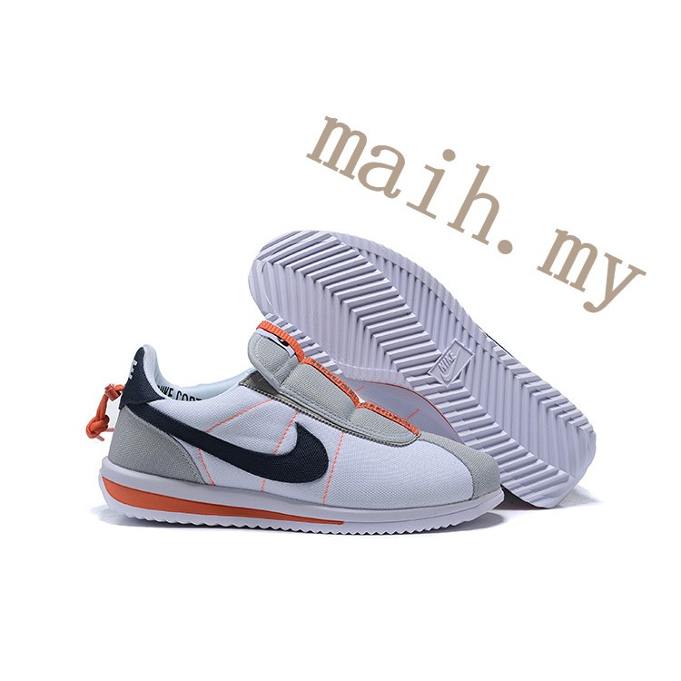 new arrival edda6 30be5 Nike Kendrick Lamar x NIKE Retro jogging shoes