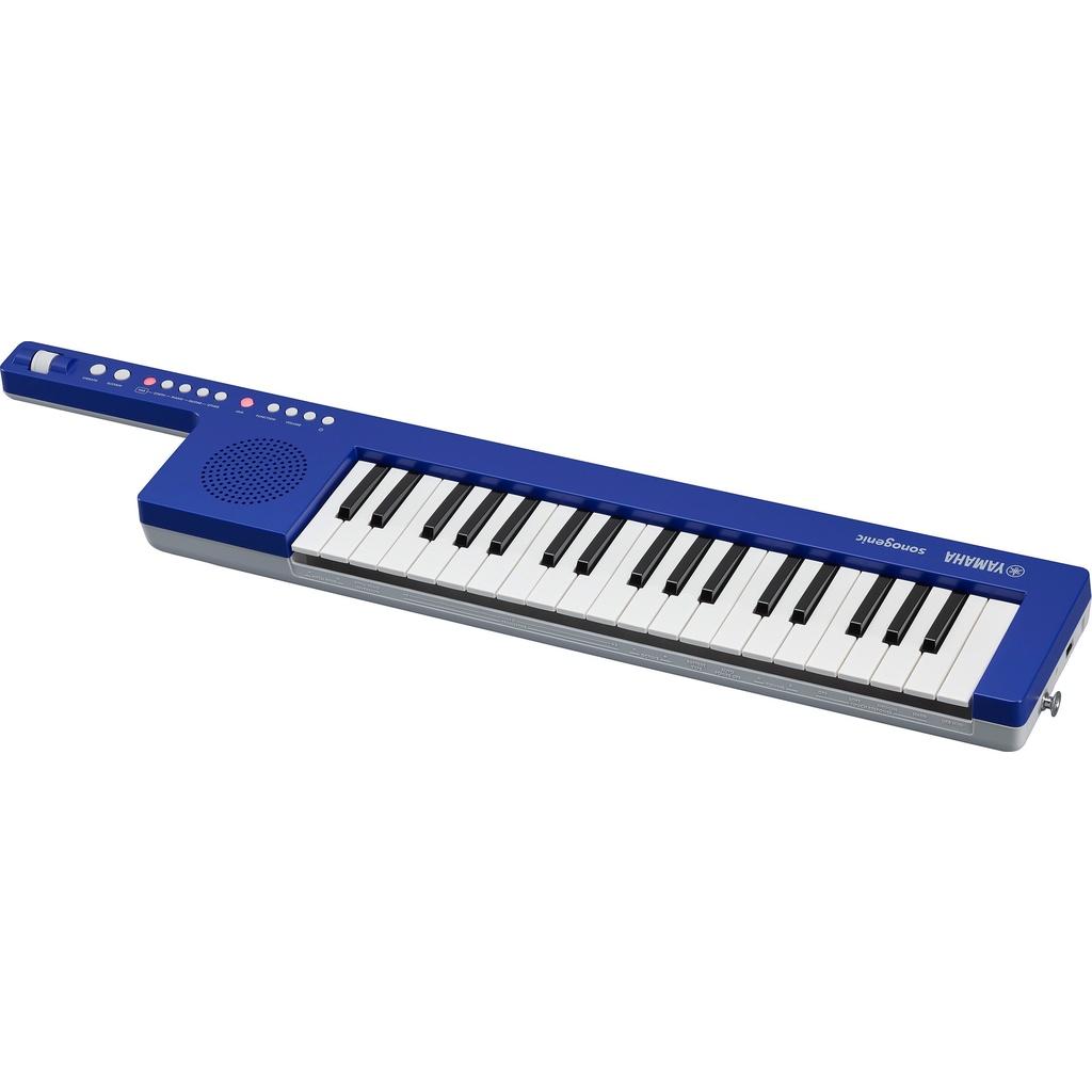 Yamaha SHS-300 Keytar Sonogenic
