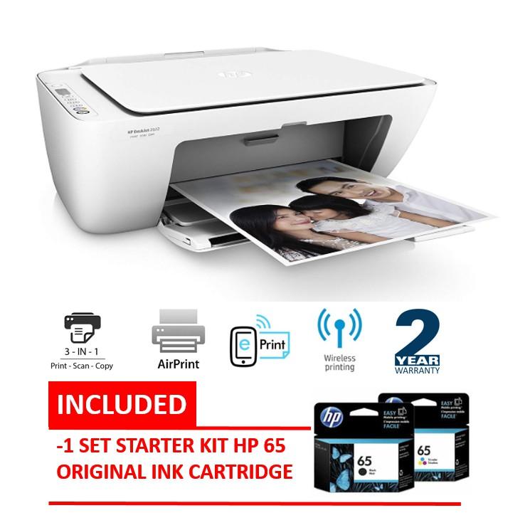 HP DeskJet 2622 Wifi All-in-One Printer (Print,Copy,Scan)