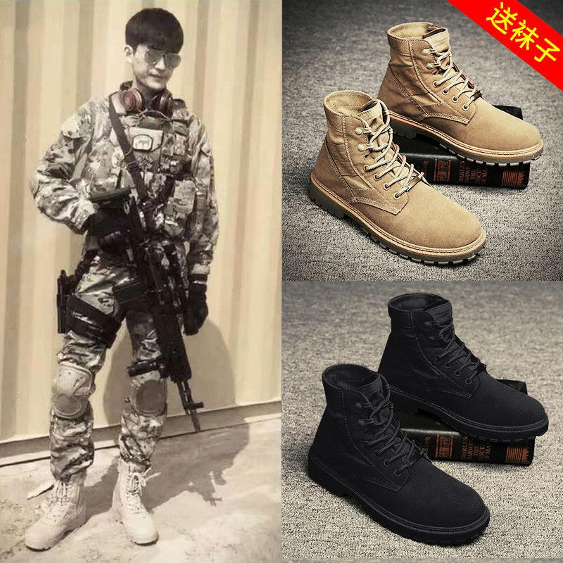 6ed66aab323 ✌ Spot ✌❁№Martin boots male high help commandos in the fall and winter  combat men cotton shoes wet velvet ugg