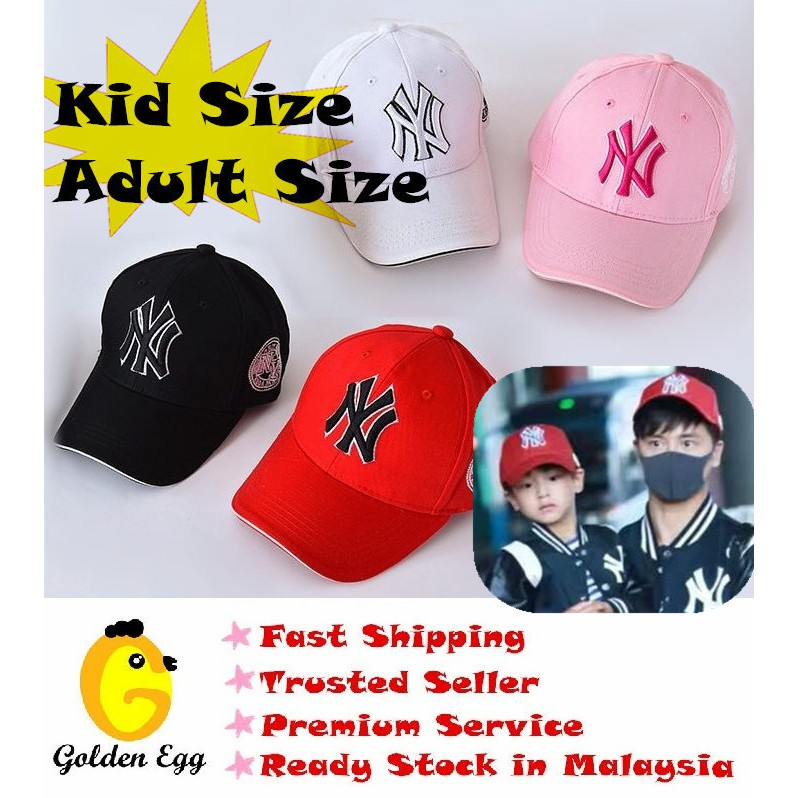 c2bc249e86328 kids cap - Hats   Caps Prices and Promotions - Fashion Accessories May 2019