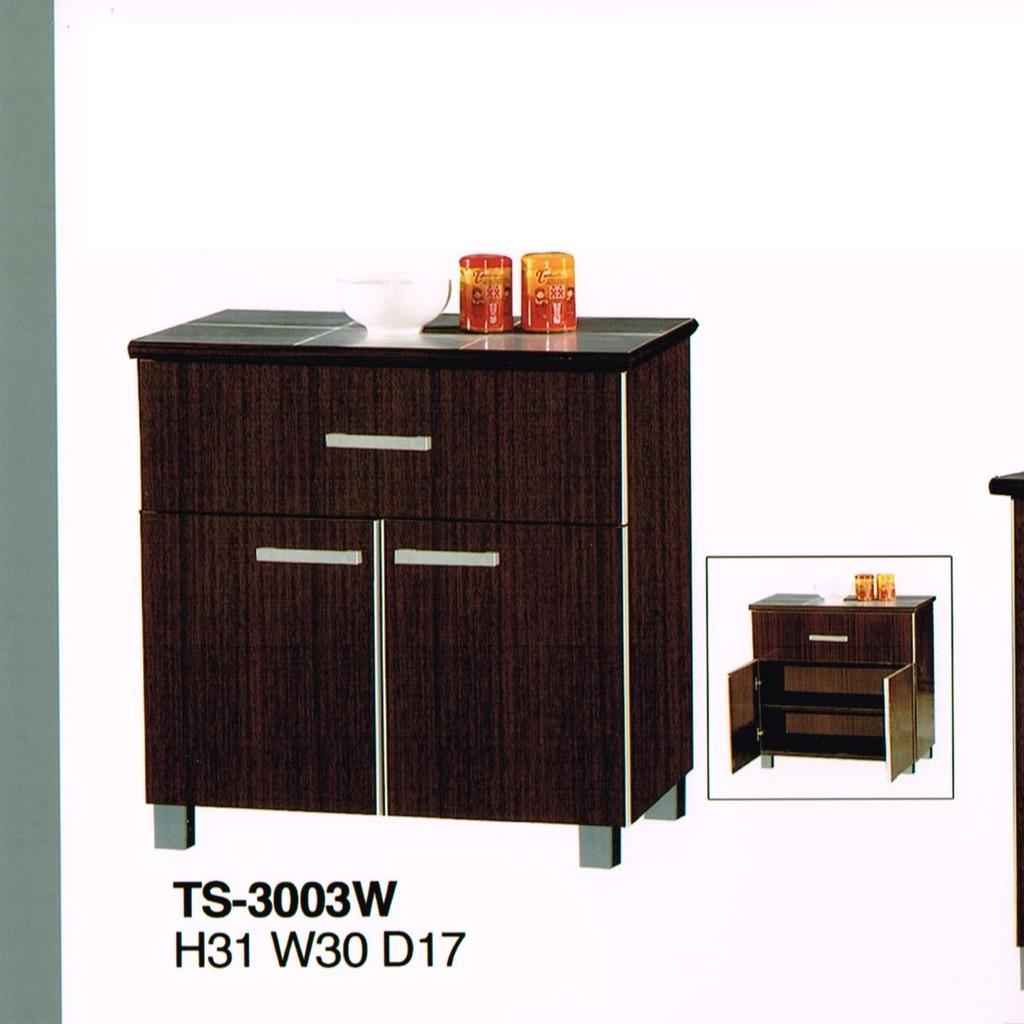 Kabinet Dapur Ts 3508w Shopee Malaysia