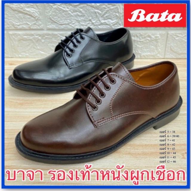 BATA รองเท้าหนังแบบผูก