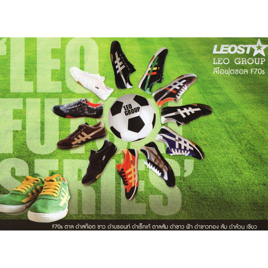 LEO 70's Futsal Shoe | Made in Thailand | Black [Malaysia Ready Stock]