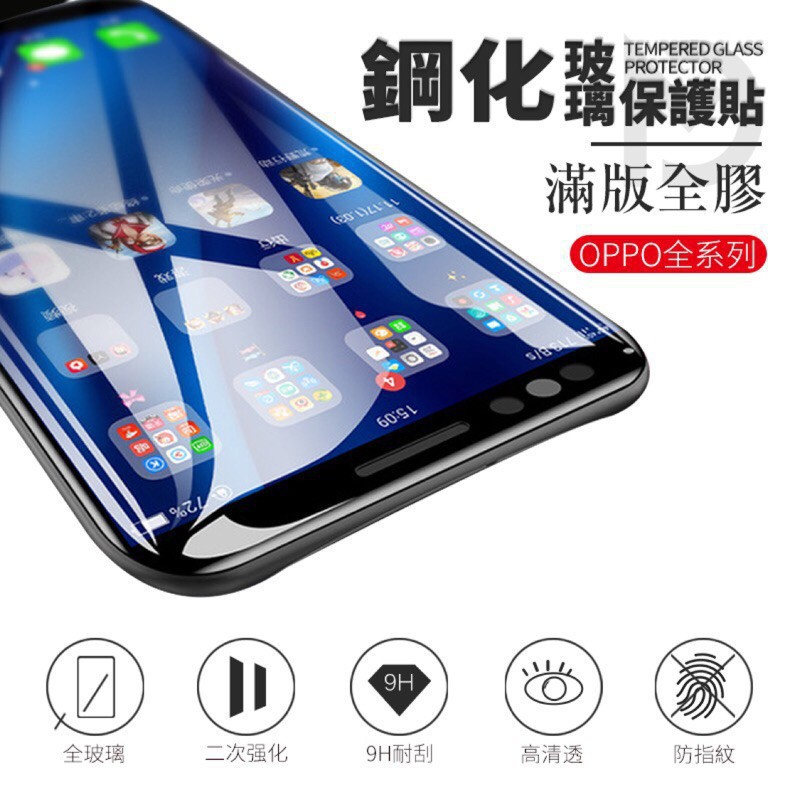 protector oppo - Screen Protectors Online Shopping Sales and Promotions - Mobile & Gadgets Jun 2019 | Shopee Malaysia