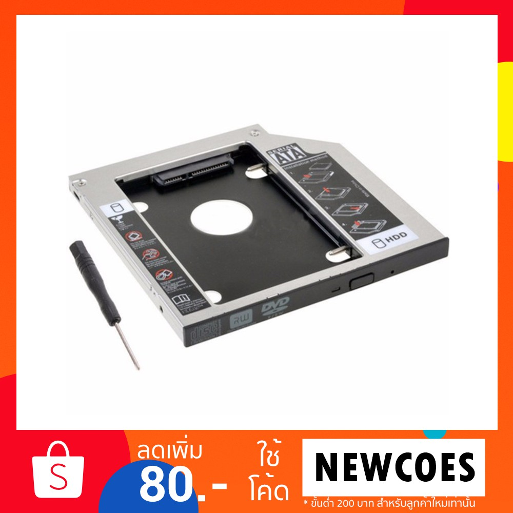 Tray SATA HDD SSD Enclosure Hard Drive Caddy Case 9.5mm for Laptop Not