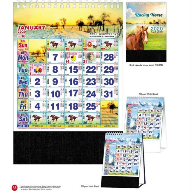 Desk Calendar 2021 Horse Racing 7 Sheets Best Seller Shopee Malaysia