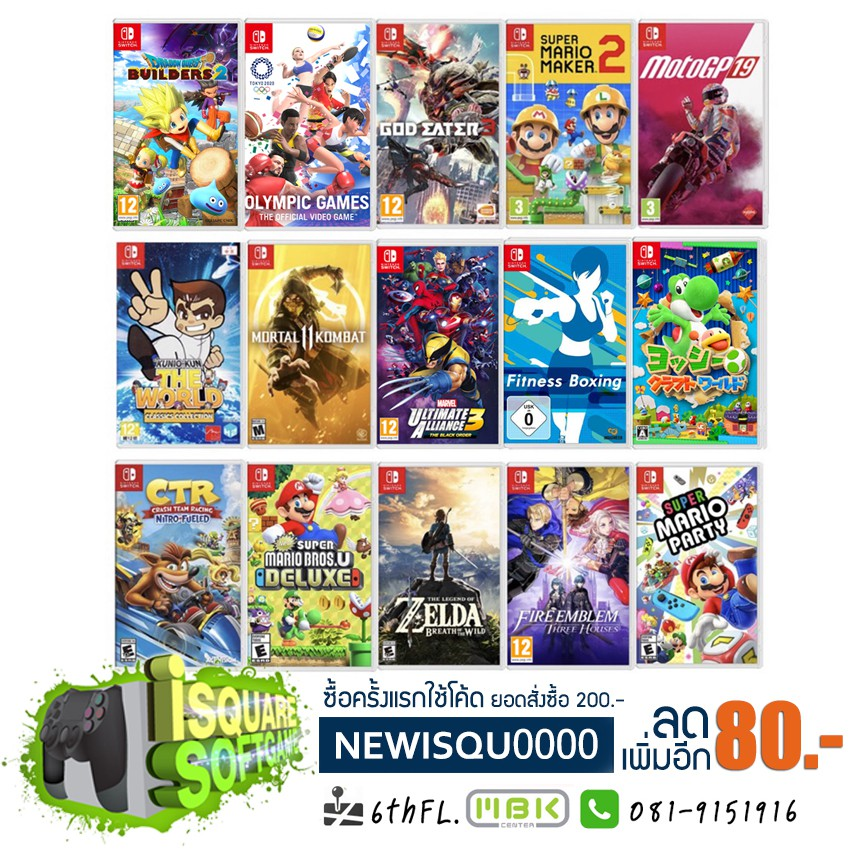 Nintendo Switch Game Most Popular Aug