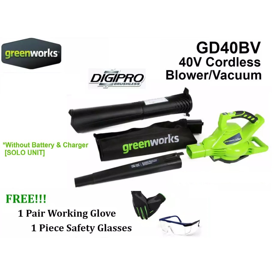 Greenworks GD40BV 40V DigiPro Cordless Blower/Vacuum With Battery&Charger (2 Year Warranty)