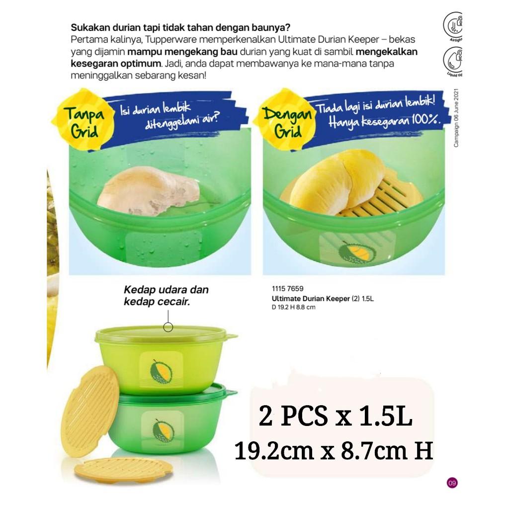 Tupperware Ultimate Durian Keeper (1PC / 2 PCS) 1.5L