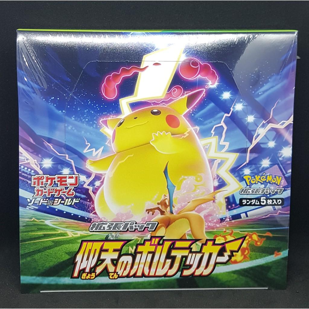Pokemon Card Game Sword /& Shield Expansion Pack Astonishing Voltecker BOX