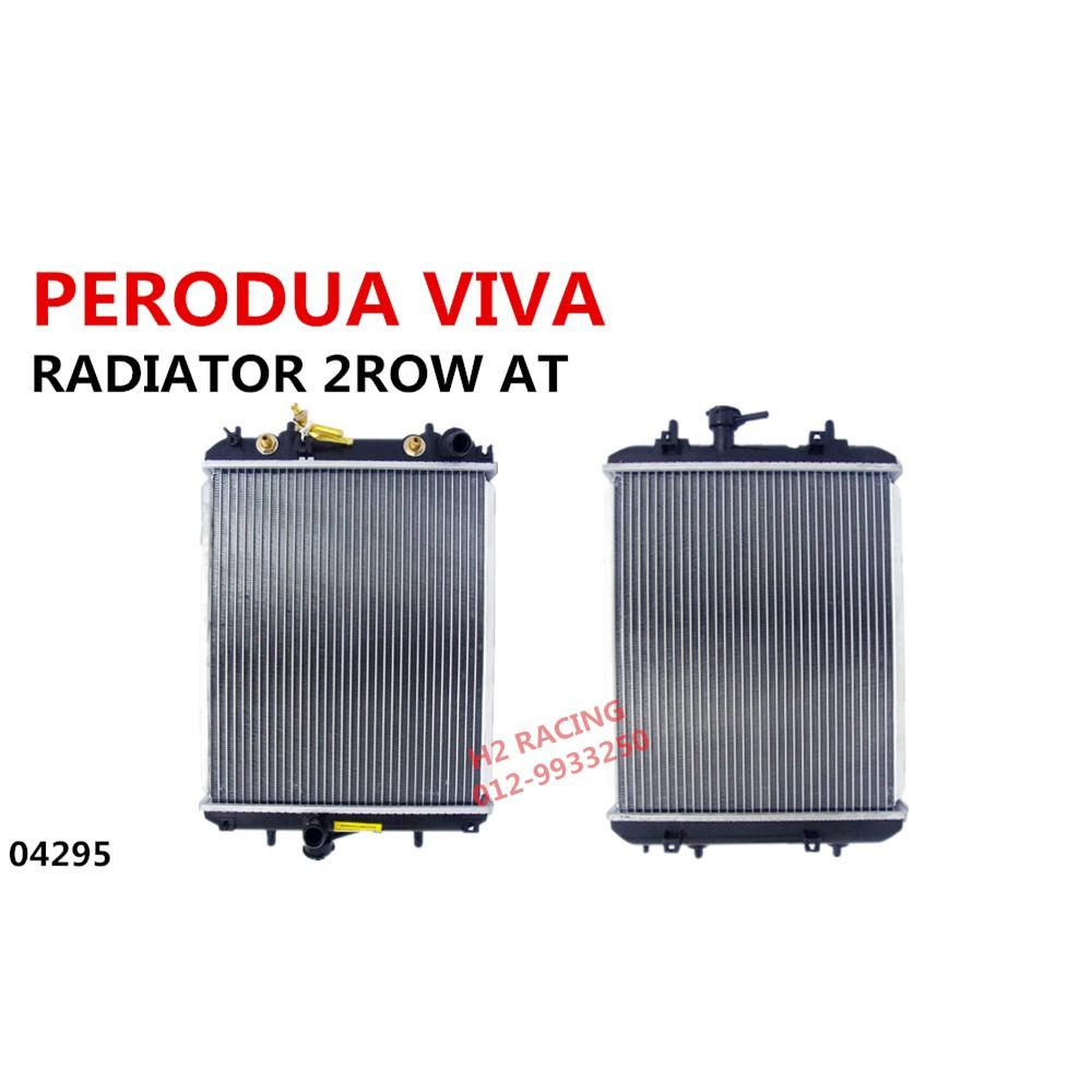 5d88b706ae4 PERODUA VIVA POWER STEERING RACK RC