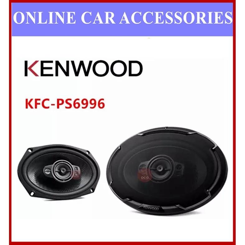Kenwood KFC-PS6996 5-Way Performance Speaker System 650W Peak Power