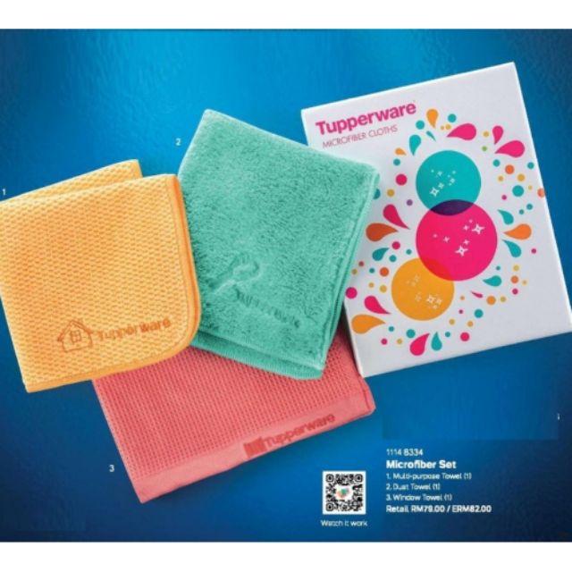✨✨ Tupperware Microfiber Towel Set (3pcs)