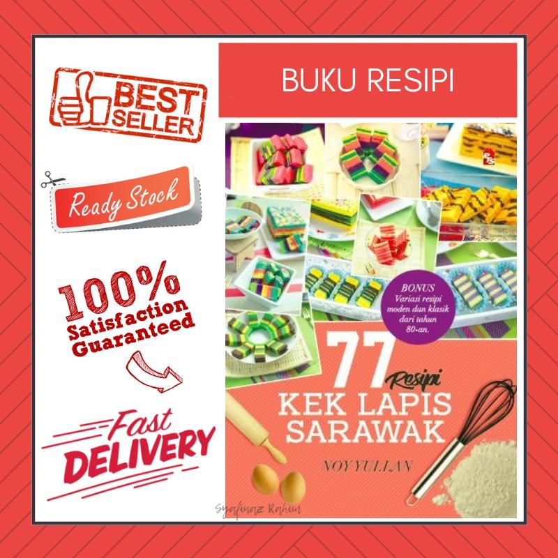 New 77 Resipi Kek Lapis Sarawak Noy Yullan