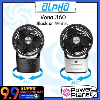 Alpha VONA 360 Air Circulator - White | Shopee Malaysia