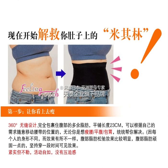 MALAYSIA] BEKUNG LELAKI WANITA Body Slimming Supports With High Elasticity Massage Cellulite Brace