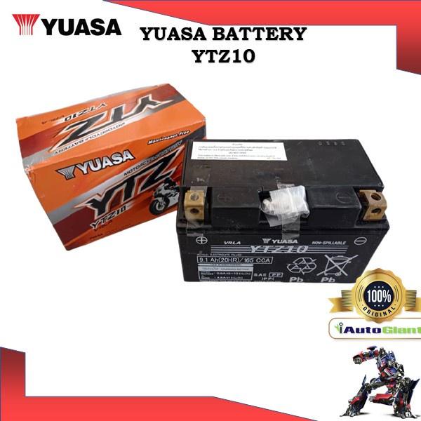 YUASA BATTERY YTZ10 KTM 690/MT07 VUKANS/S1000R6/CBR600/APRILIA 2015